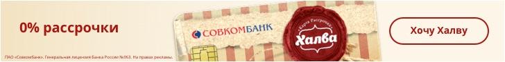 ТОП 3: Кредитные карты в Верхней Туре оформить онлайн-заявку